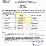 JKBOSE Revised Date sheet Class 10th.