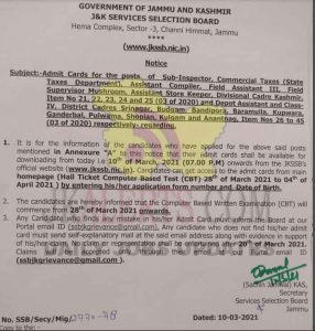 JKSSB Admit card notification for various posts.