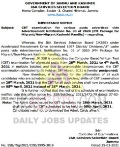 JKSSB rescheduled CBT examination for various posts under PM Package for Migrant/Non-Migrant Kashmiri Pandits. Jammu and Kashmir Service Selection Board CBT examination for various posts advertised vide Advertisement Notification No. 03 of 2020