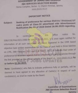 JKSSB Seeking of preference of Class-IV posts.