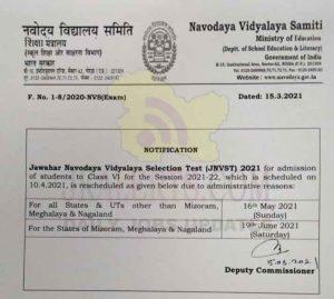 Jawahar Navodaya Vidyalaya Selection List Test 2021 rescheduled.