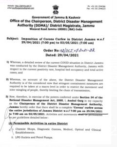 Complete Guidelines for 3-day Corona Curfew in Jammu.