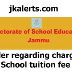 DSE Jammu order regarding  Purchase of books/stationary and uniform etc. Director School Education Jammu official order regarding Purchase of books/stationary and uniform etc.