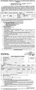 GMC Jammu Jobs Recruitment 2021   Junior Staff Nurse Posts   Last date 10-05-2021.