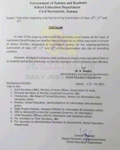 Important Notification for Classes 10th, 11th & 12th upcoming examinations.