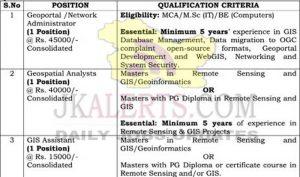 JKDEERS Jobs Recruitment 2021.