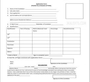 JK-NHM-Jobs-Application-Form-2021