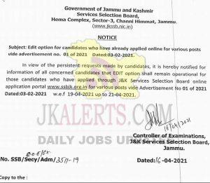 JKSSB edit option for Adv no 01 2021.
