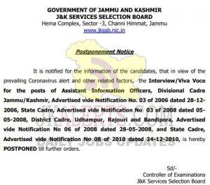 JKSSB postponed interview of Assistant Information Officers.