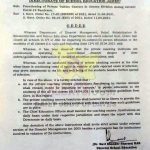 Private Tuition Centers will remain closed in Jammu division.