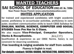 Sai School of Education Poonch Jobs.