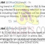 Schools closed in J&K due to rise in COVID 19 Cases.