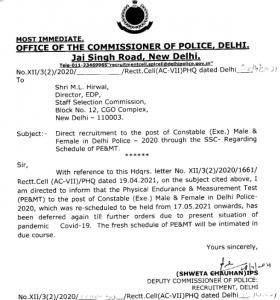 SSC Constable (Executive) PE & MT Postponed.
