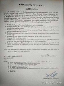 Jammu University B.A, B.Sc, B.Com, B.B.A, B.C.A exam update.