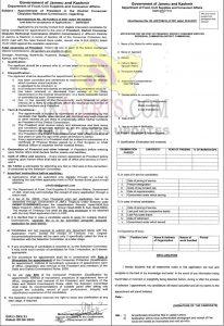 J&K Food, Civil Supplies & Consumer Affairs jobs.