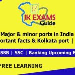 Major & minor ports in India | Important facts.