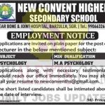 New Convent High Secondary School Srinagar Jobs.