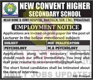 New Convent High Secondary School Srinagar Jobs.