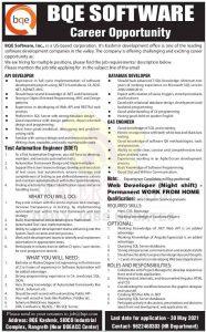 BQE Software Kashmir Jobs Recruitment 2021.