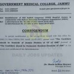 GMC Jammu Latest Jobs important Clarification.