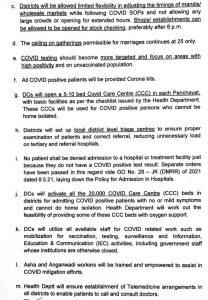 J&K Corona Curfew Guidelines till 31 May 2021.