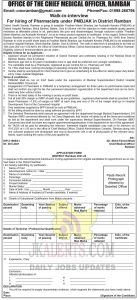 J&K PMBJAK Jobs Recruitment Pharmacists posts.