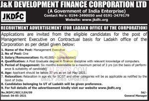 JKDFC Jobs Recruitment 2021.