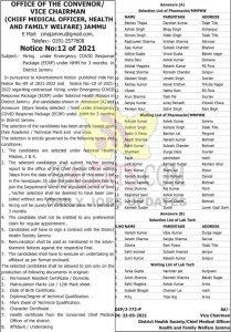 JKNHM Jammu Selection List for Pharmacist, MMPHW & Lab Tech.