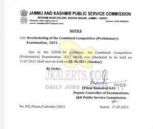 JKPSC KAS Pre Exams 2021 Rescheduled.