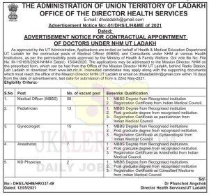 NHM Ladakh Jobs Recruitment 2021.