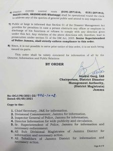 Jammu New Guidelines   Permissible and Non-Permissible Activities.
