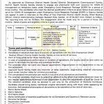 District Health Society Samba jobs recruitment 2021.