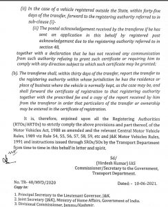 Govt issues circular on registration of Vehicles purchased from outside J&K.