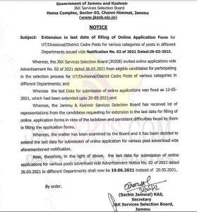 JKSSB Extension last date of Notification 02