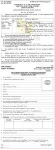 Sainik Welfare Department Jammu Jobs Recruitment 2021.