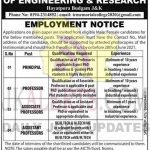 T.R. memorial College Of Engineering and Research Jobs.