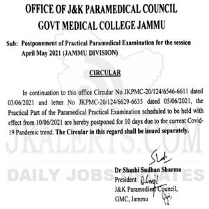 GMC Jammu Postponed Practical Paramedical Examination.  Postponement of Practical Paramedical Examination for the session April May 2021 (JAMM