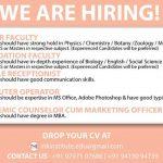 INK Institute Job Recruitment 2021