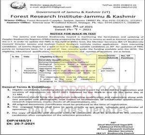 JKFRI JRF Jobs recruitment 2021.