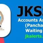 JKSSB Accounts Assistant (Panchayat) Waiting List.