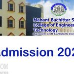 MBSCET B.E. Admission 2021 (Minority Quota)