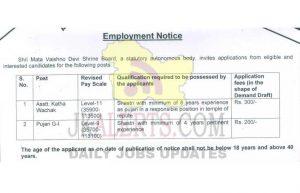 Shri Mata Vaishno Devi Shrine Board jobs recruitment 2021.