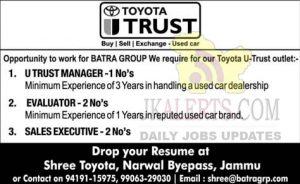 Toyota U-Trust Jammu Jobs recruitment 2021.