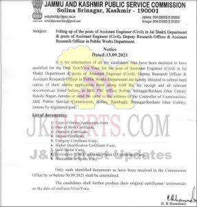 JKPSC Notification regarding submission of hard copies.