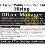 Lieper Publication Srinagar Jobs