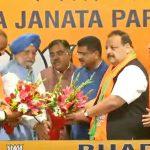 Devender Singh Rana and Surjeet Singh Salathia joins BJP. Breaking Devender Singh Rana and Surjeet Singh Salathia joins BJP in Delhi BJP Office.
