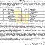 GMC Jammu jobs recruitment 2021.
