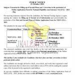 NTA Online Application Form