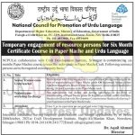National Council for Promotion of Urdu Language Jobs.