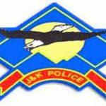 JK Police SI Recruitment